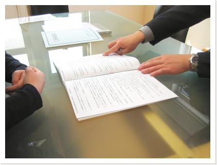金銭消費貸借契約