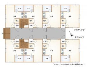 コーポサンライト・スカイハイツ平面図